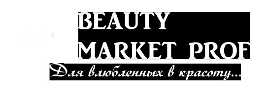 "Магазин ""Beauty Market Prof"""